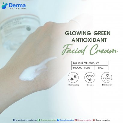 Glowing Green Antioxidant Facial Cream