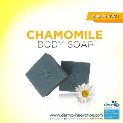 Chamomile Body Soap