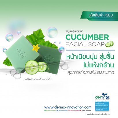 Cucumber Facial Soap