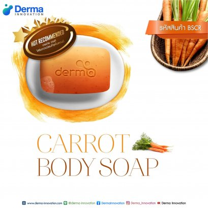 Carrot Body Soap