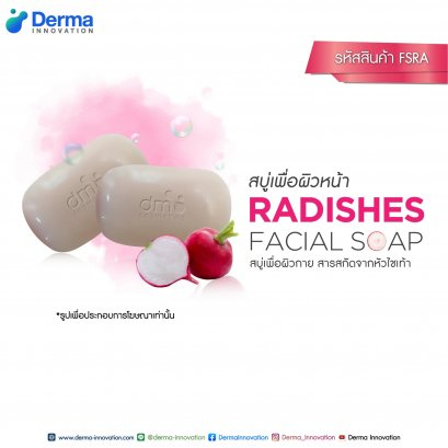 Radishes Facial Soap