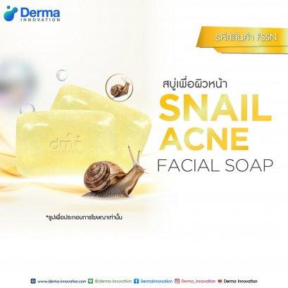 Snail Acne Facial Soap