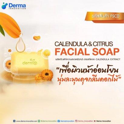 Calendula & Citrus Facial Soap