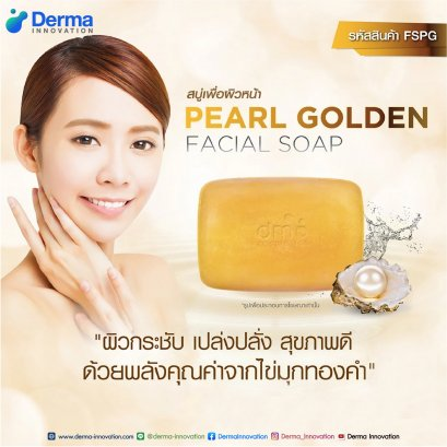 Pearl Golden Soap