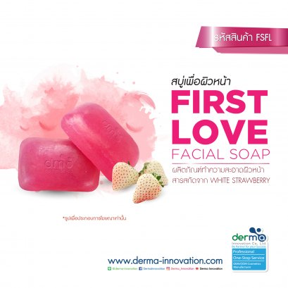 First Love Facial Soap