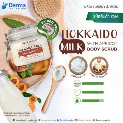 Hokkaido Milk With Apricot Body Scrub