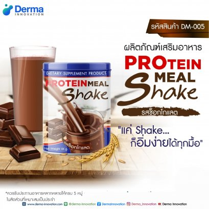 Protein Meal Shake