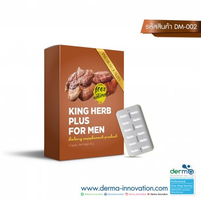 King Herb Plus for Men