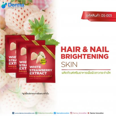 HAIR & NAIL BRIGHTENING  SKIN