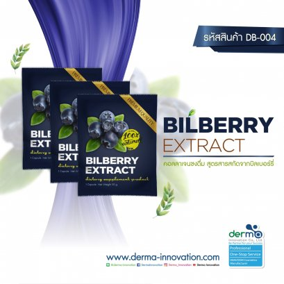 Mixberry Collagen