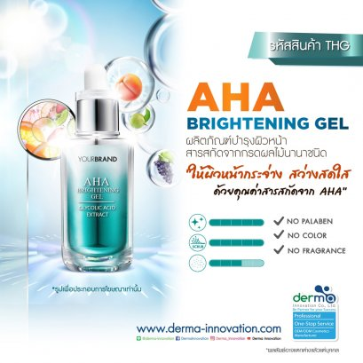 AHA Brightening Gel