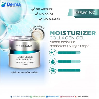 Moisturizer Collagen Gel