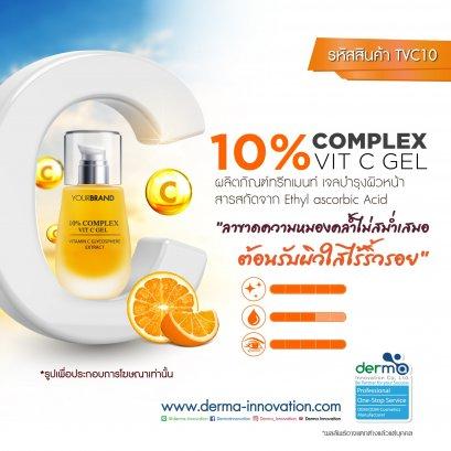 10% Complex Vit C Gel