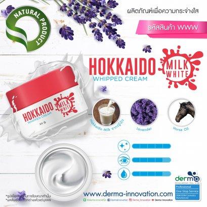 Hokkaido Milk White Whipped Cream