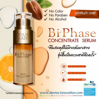 Bi-Phase Concentrate Serum
