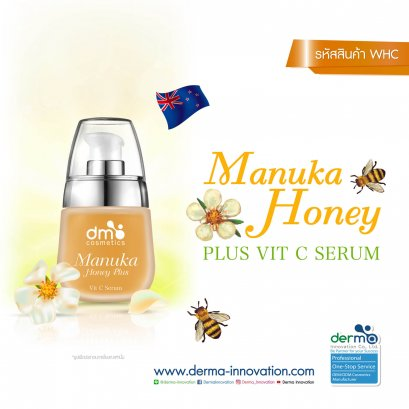 Manuka Honey Plus Vit C Serum (WHC)