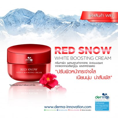 Red Snow White Boosting Cream