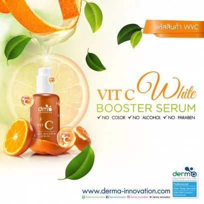 Vit C White Booster Serum