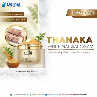 Thanaka White Natural Cream
