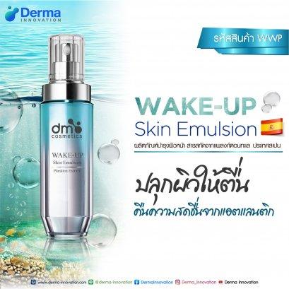 Wake-Up Skin Emulsion เวคอัพ สกินอิมัลชั่น