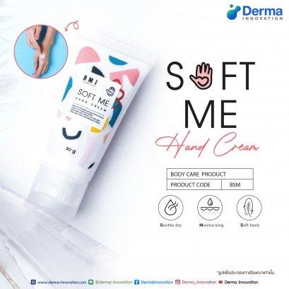Soft Me Hand Cream