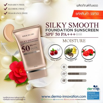 Silky Smooth Foundation Sunscreen SPF 50 PA+++