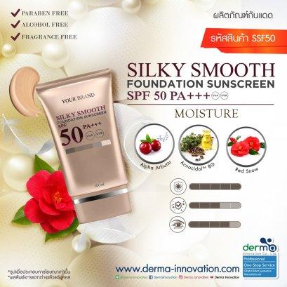Silky Smooth Foundation Sunscreen SPF 50 PA+++