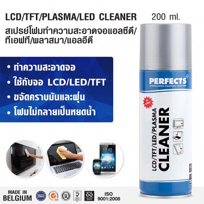LCD/TFT/LED CLEANER