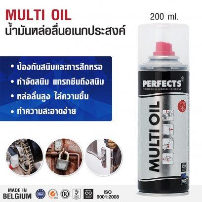 MULTI OIL