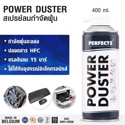 POWER DUSTER