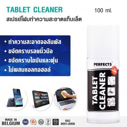 TABLET CLEANER 100 ml.
