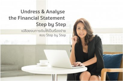 Undress & Analyse the Financial Statement Step by Step
