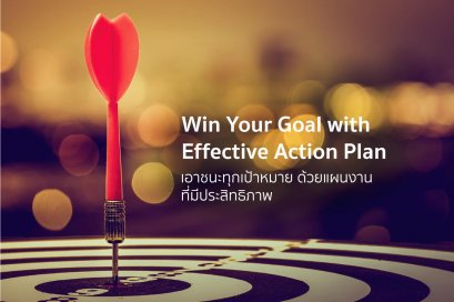 WIN YOUR GOAL WITH EFFECTIVE ACTION PLAN