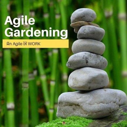 Agile Gardening