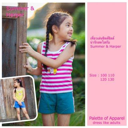 Palette of Apparel Summer