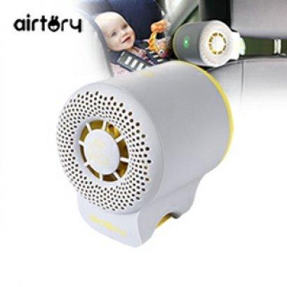 เครื่องฟอกอากาศ Airtory Air Purifier ชนิดพกพาสำหรับเด็ก