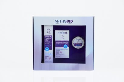 Anthokid Gift Set