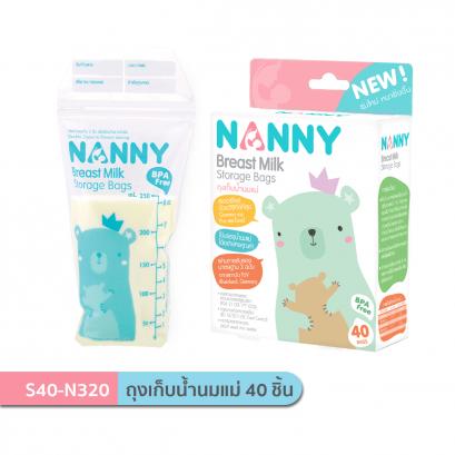 Nanny ถุงเก็บน้ำนมแม่ 8 ออนซ์ บรรจุ 40 ถุง