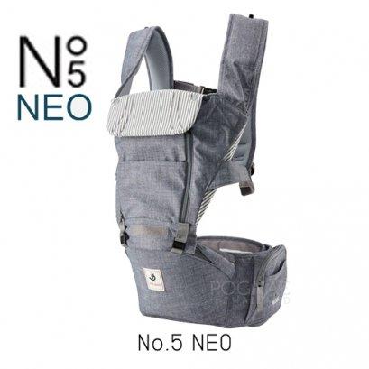 POGNAE เป้อุ้มเด็ก No.5 Neo - Denim Gray