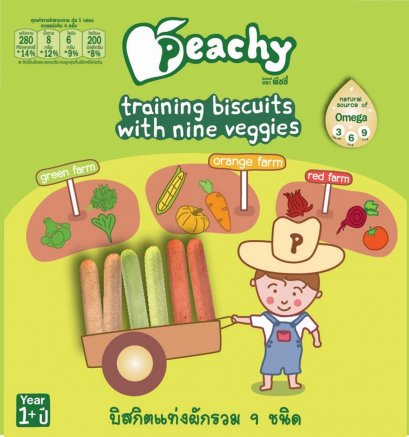 Peachy Biscuits with nine veggies 60g.