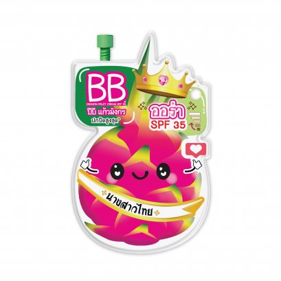 FUJI BB DRAGON FRUIT CREAM SPF 35