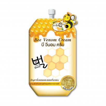 FUJI BEE VENOM CREAM + VIT C