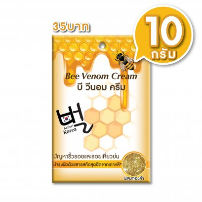 FUJI BEE VENOM CREAM