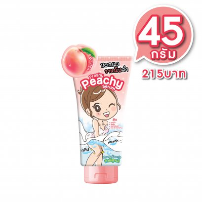 FUJI FRESHY PEACHY SERUM 45 G