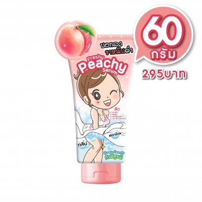 FUJI FRESHY PEACHY SERUM