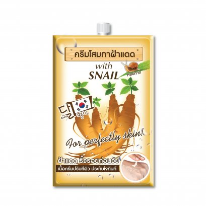 FUJI GINSENG WITH SNAIL CREAM