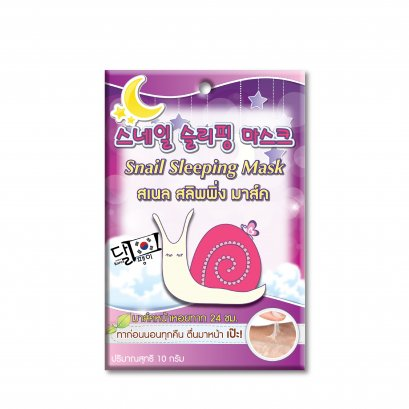 FUJI SNAIL SLEEPING MASK