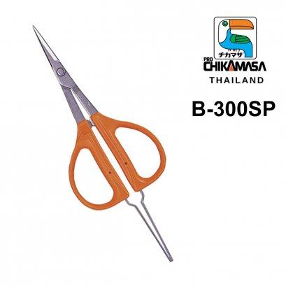 กรรไกรตัดกิ่งไม้ Chikamasa
