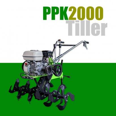 PPK2000 พรวนดิน
