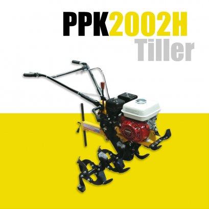 PPK2002H รถพรวนดิน